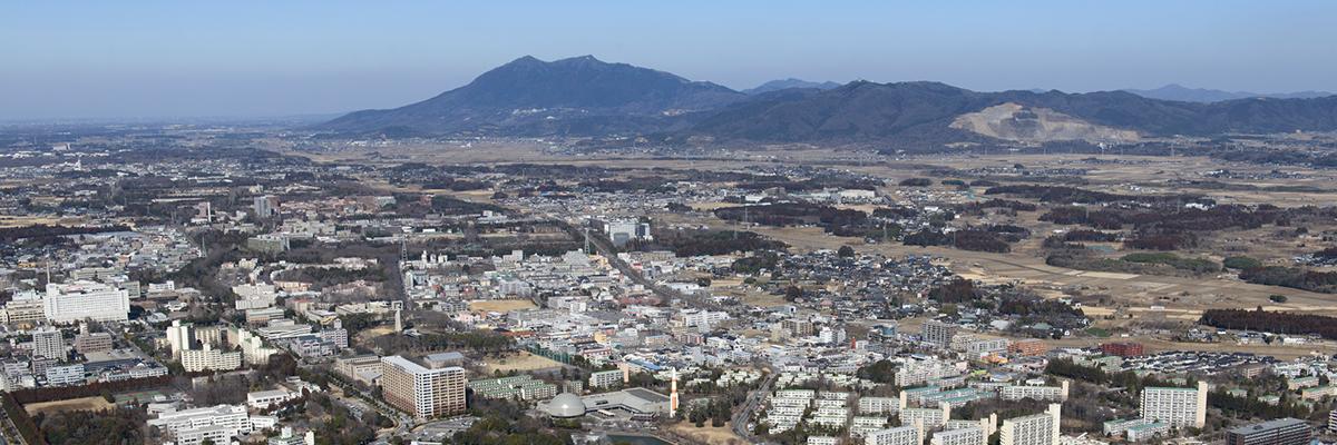 茨城県の中小企業をサポート!
